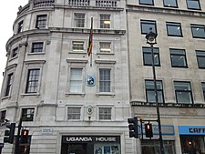 Uganda House London.JPG