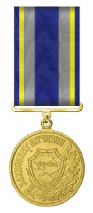 Defender of the Motherland Medal - Image: Ukraine Defender of the Motherland Medal