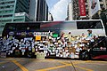 Umbrella Revolution DSC 4027 (15492904938).jpg