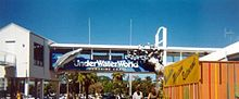 UnderWaterWorld-entrance.jpg