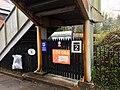 Under the footbridge, Poynton railway station.jpg