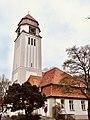Uni Lübeck Turmgebäude.jpg