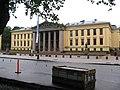 Universitet.JPG