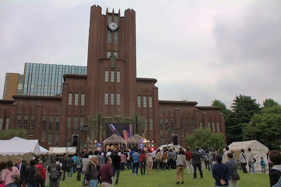 University of Tokyo - Gogetsusai 2010