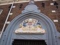 Utrecht 120.jpg