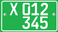 Uzbekistan consular service staff license plate North American standard.png