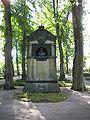 Västmanland-Dala nations nya gravsten.jpg