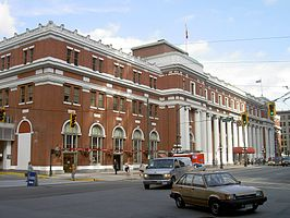 Waterfront station (Vancouver)