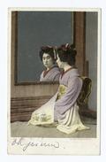 Vanity, Japanese (NYPL b12647398-63145).tiff
