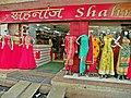 Varanasi 661a - shop display (33720315800).jpg