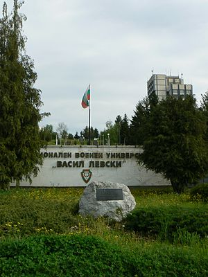 Vasil Levski National Military University - The gateway of the University with the central administrative unit