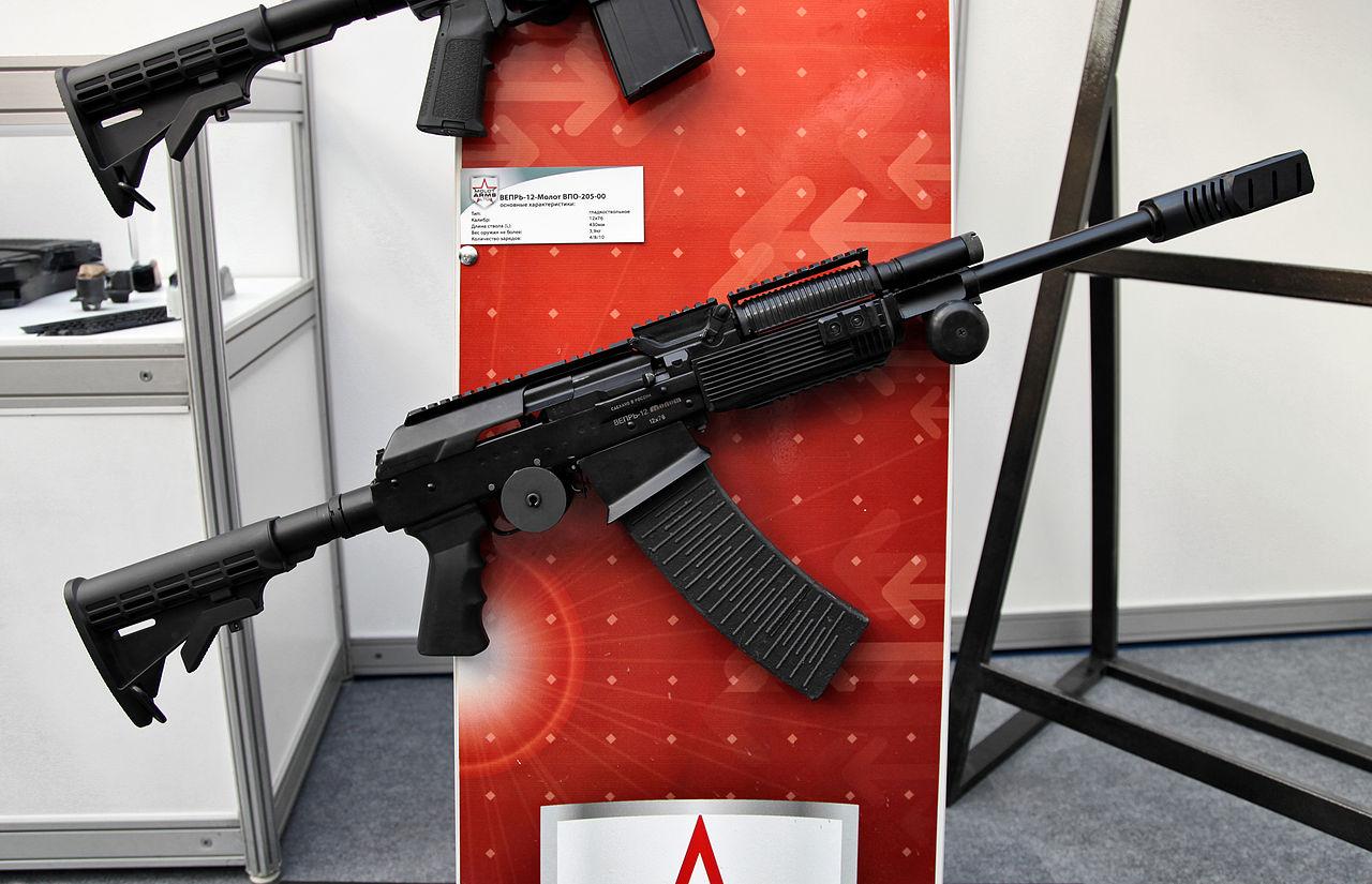 карабин ВПО-205-00 телескопическим прикладом и дульным тормозом-компенсатором Ильина ДТК-01