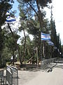 Views of Mount Herzl 1d-1.jpg