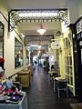 Village Arcade, High Street, St Albans (2).JPG