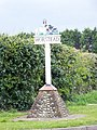 Village Sign, Worstead - geograph.org.uk - 772416.jpg