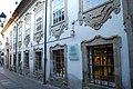 Viseu - Casa de Treixedo (2).jpg