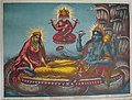 Vishnu rests on the serpent Ananta while Brahma appears within a lotus flower emitting from Vishnu's navel.jpg