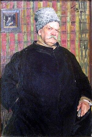 Vladimir Gilyarovsky - Image: Vladimir Gilyarovsky by Sergey Malyutin