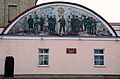 Vladimir Kachan Museum of History of the fire service in Grodno.JPG