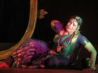 Vyjayanthi Kashi - Image: Vyjayanthi kashi 2