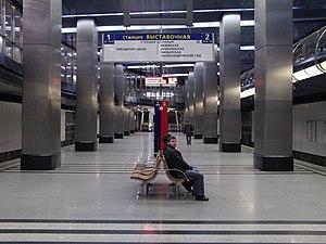 Vystavochnaya - Image: Vystavochnaya station