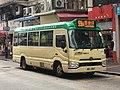 WD1987 Hong Kong Island 59A 14-07-2019.jpg
