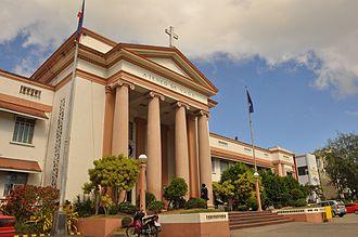 Bicol Region - Ateneo de Naga University