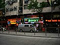 Wan Chai 灣仔 (5379634175).jpg