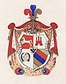 Wappen aus Constitution 1848.jpg