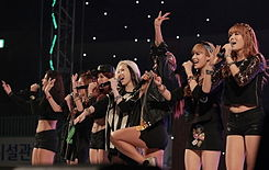 Wassup (South Korea musical group).jpg