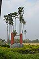 Water Well - Nashipur Royal Gardens - Murshidabad 2017-03-28 6234.JPG