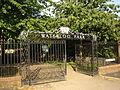Waterloo Park Norwich Gates.JPG