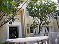Weizmann Institute of Science17.JPG