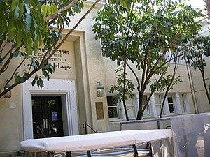 Weizmann Institute of Science17.JPG