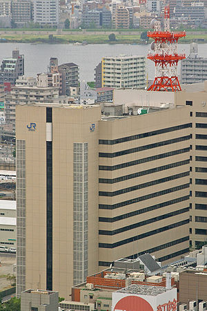 West Japan Railway Company - The company headquarters in Kita-ku, Osaka