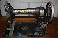 white sewing machine models