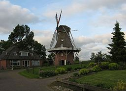 Windmill Rust Roest front.jpg