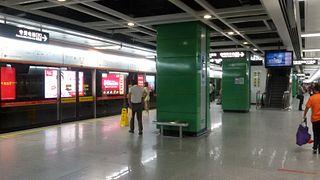 Yongtai station Guangzhou Metro station