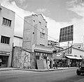 Winkelstraat in Caracas in Venezuela, Bestanddeelnr 252-8491.jpg