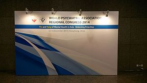 World Psychiatric Association - World Psychiatric Association regional congress 2014