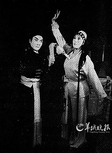 Pan Jinlian Wikipedia