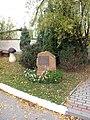 Wysoka (powiat strzelecki), pomník.jpg