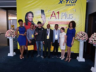 X-tigi Mobile - X-Tigi Flagship A1Plus Release Conference 2017 in Kenya
