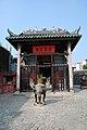 Xiangzhou, Zhuhai, Guangdong, China - panoramio.jpg