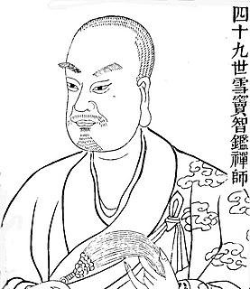 Xuedou Zhijian Soto Zen patriarch