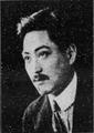 Yōtarō Katsumi 1923.png