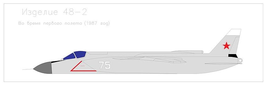 Yak-141 painting scheme (48-2,