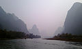 Yangshuo Mountains, China. This view is also printed on Chinese money. (10766474443).jpg