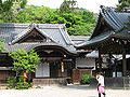 Yasaka shrine buildings.jpg