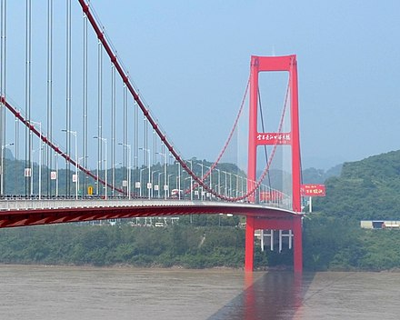 The Yichang Bridge, a plate deck suspension bridge, over the Yangtze River in China Yichang Yangtze Highway Bridge.JPG